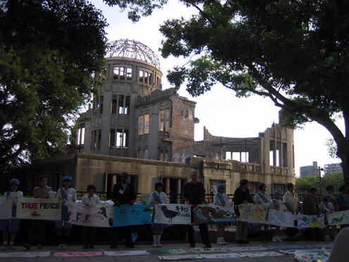 Hiroshima Memorial Hall